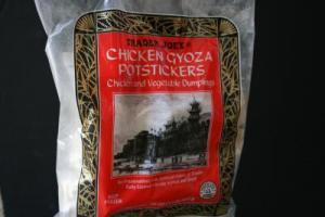 Trader Joes chicken gyoza