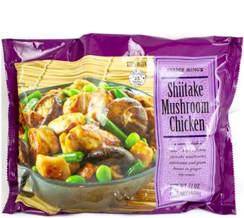 wn-shiitake-mushroom-chicken